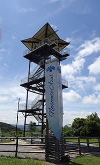 Tirolesa (Zipline) Tower - Nascente Azul - Boniti, Mato Grosso do Sul, Brazil - photo by Luxury Experience