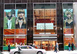 H Stern on 5th Avenue NYC