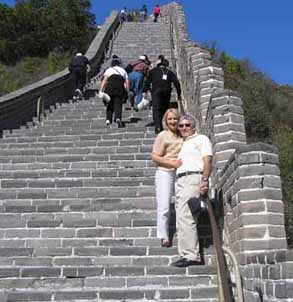 The Great Wall of China - Debra C. Argen and Edward F. Nesta