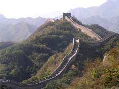 The Great Wall - Beijing, China