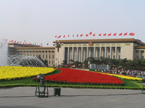 Beijing, China - Tiananmen Square