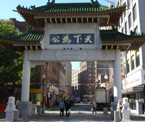Chinatown - Boston, USA