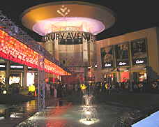 Luxury Avenue Mall Entrance