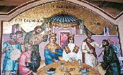 Kykkos Mosaics