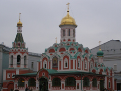 Moscow, Russia - Cathedral of Our Lady of Kazan