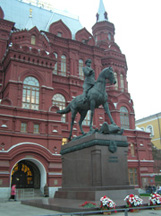 Moscow, Russia - Red Square