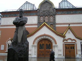 Moscow, Russia - State Tretyakov Gallery