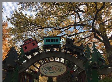 Everett Childrens's Adventure Center - New York Botanical Garden - The Holiday Train Show - photo by Luxury Experience