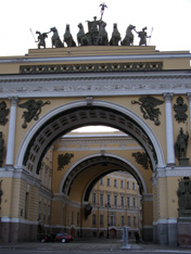 Saint Petersburg, Russia - Arch of the General Staff