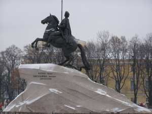 Saint Petersburg, Russia - Catherine The Great