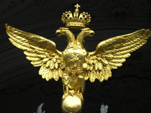 Saint Petersburg, Russia - Russian Emblem Double Headed Eagle