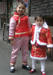 Children dressed for Chinese New Year celebration in New York City