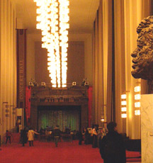 John F. Kennedy Center, Washington, DC, USA