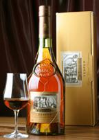 Vesper Delamain Cognac