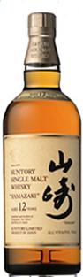 Yamazaki - Aged 12 Years Single Malt Whisky
