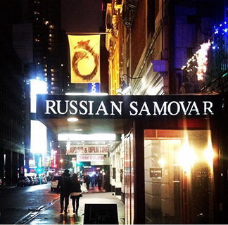 Russian Samovar Restaurant and Piano Bar - NY, NY, USA