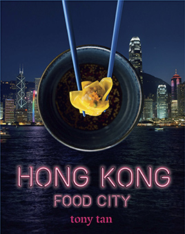 Hong Kong Food City - by Tony Tan